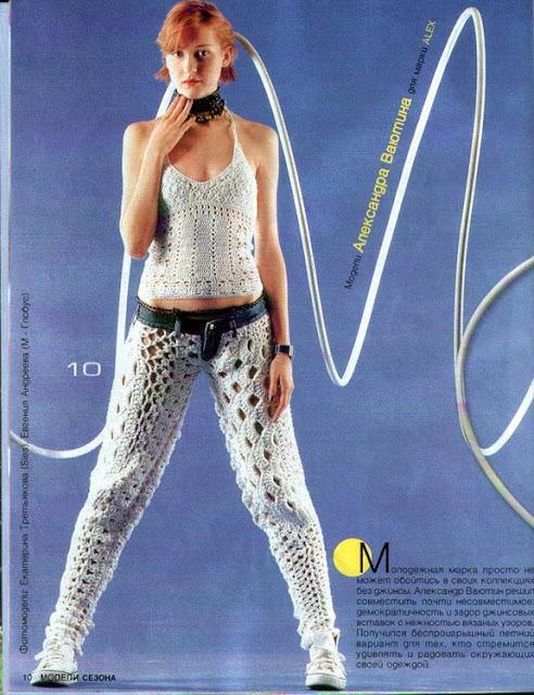 Pantalon Tejido con Cinturilla Vaquera