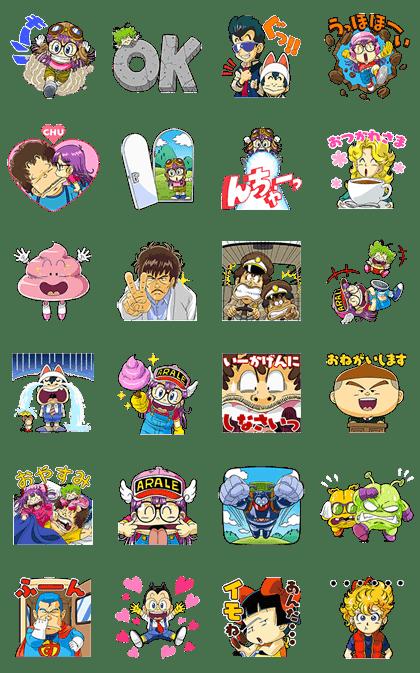Dr. Slump Arale-chan Pop-Up Stickers