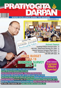 Download Pratiyogita Darpan March 2018 PDF English Free Magazine