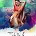జ్యోతి లక్ష్మీ (2015) తెలుగు సినిమా DVDScr 950MB