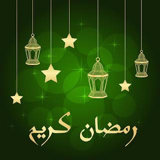 رمزيات رمضان 2019 انستقرام