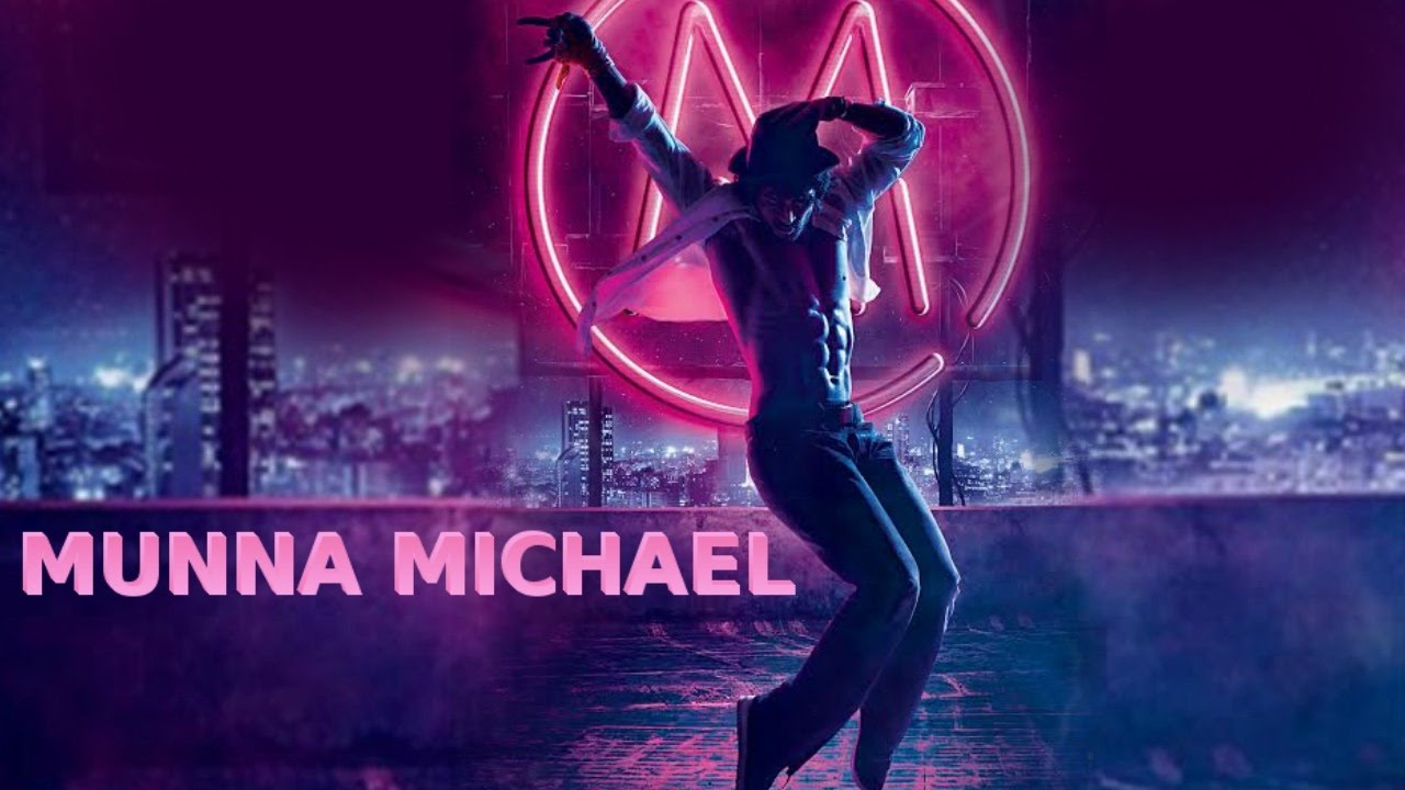 Munna Michael 2017