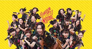 Single ke 13 JKT48 Mae Shika Mukanee