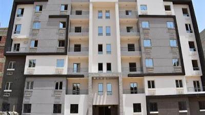 الاسكان, وزارة الاسكان والتعمير, وحدات سكان مصر, الموقع الالكترونى,