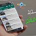 برنامج جديد لمشاهدة مكة المكرمة و المديتة بث مباشر بكل سهولة وبجودة عالية HD