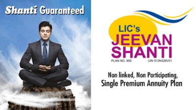 LIC Jeevan Shanti Policy | Guaranteed Pension Plan