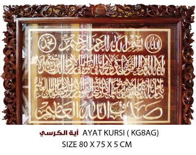 islamic frames for home
