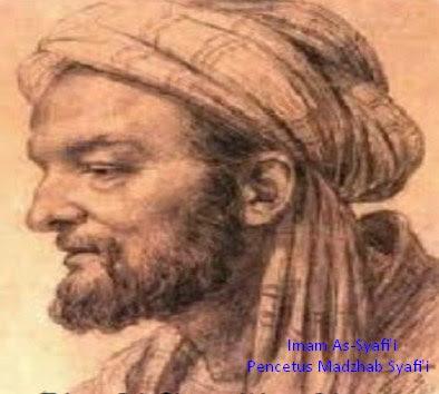 # Biografi Pencetus Madzhab Syafi'i
