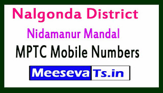 Nidamanur Mandal MPTC Mobile Numbers List Nalgonda District in Telangana State