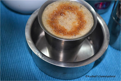 SOUTH INDIAN FILTER COFFEE/KUMBAKONAM DEGREE COFFEE