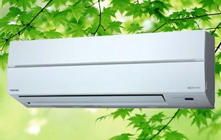 Máy lạnh Toshiba trang bị công nghệ nhận diện giọng nói