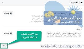 مستقبلنا العربي مدونة عربيه تهتم بالربح من الانترنت وخصوصا البيتكوين