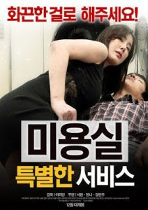 Download Beauty Salon Special Services (2016) 720p HDRip Full Movie