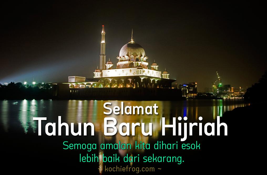 8 DP WA Ucapan Selamat Tahun Baru Islam 1441 Hijriah