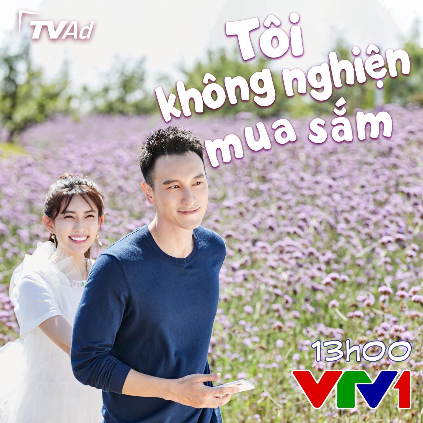 Tôi Không Nghiện Mua Sắm - VTV1 (2020)