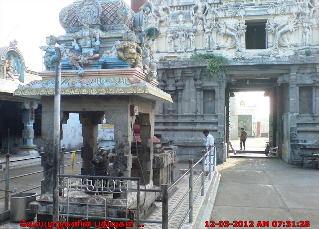 Accharapakkam Siva Temple