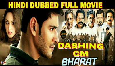 Dashing Cm Bharat Hindi dubbed full movie download New version (original sound)