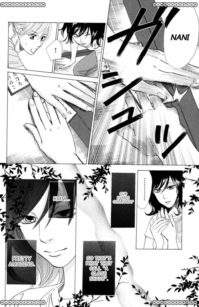 Chihayafuru - Chapter 26