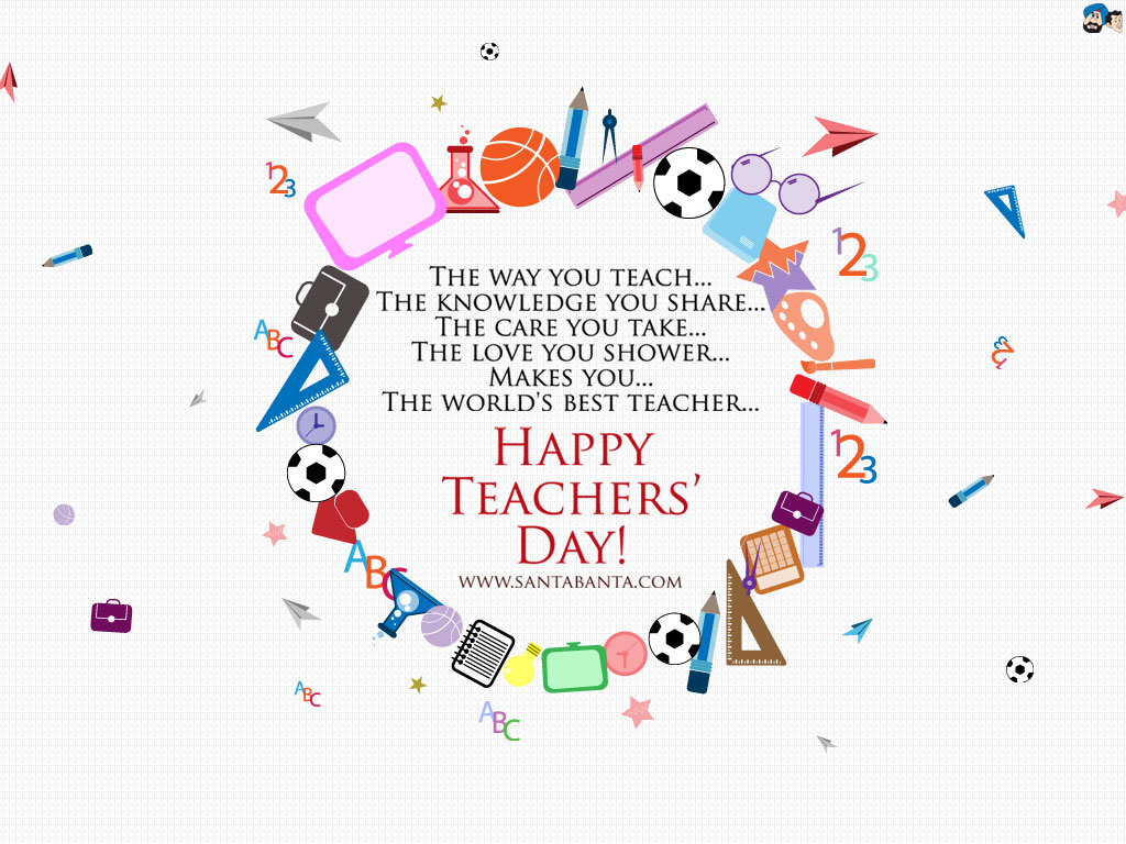 short essay of teacher day