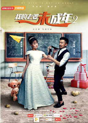 Download My Wife Is Not An Adult 2 (2016) 720p HDRip Subtitle Indonesia