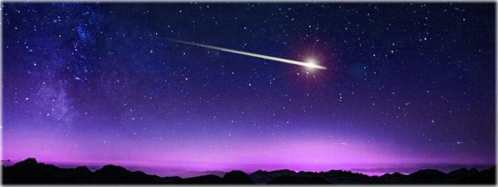 tudo sobre chuva de meteoros gama normideas
