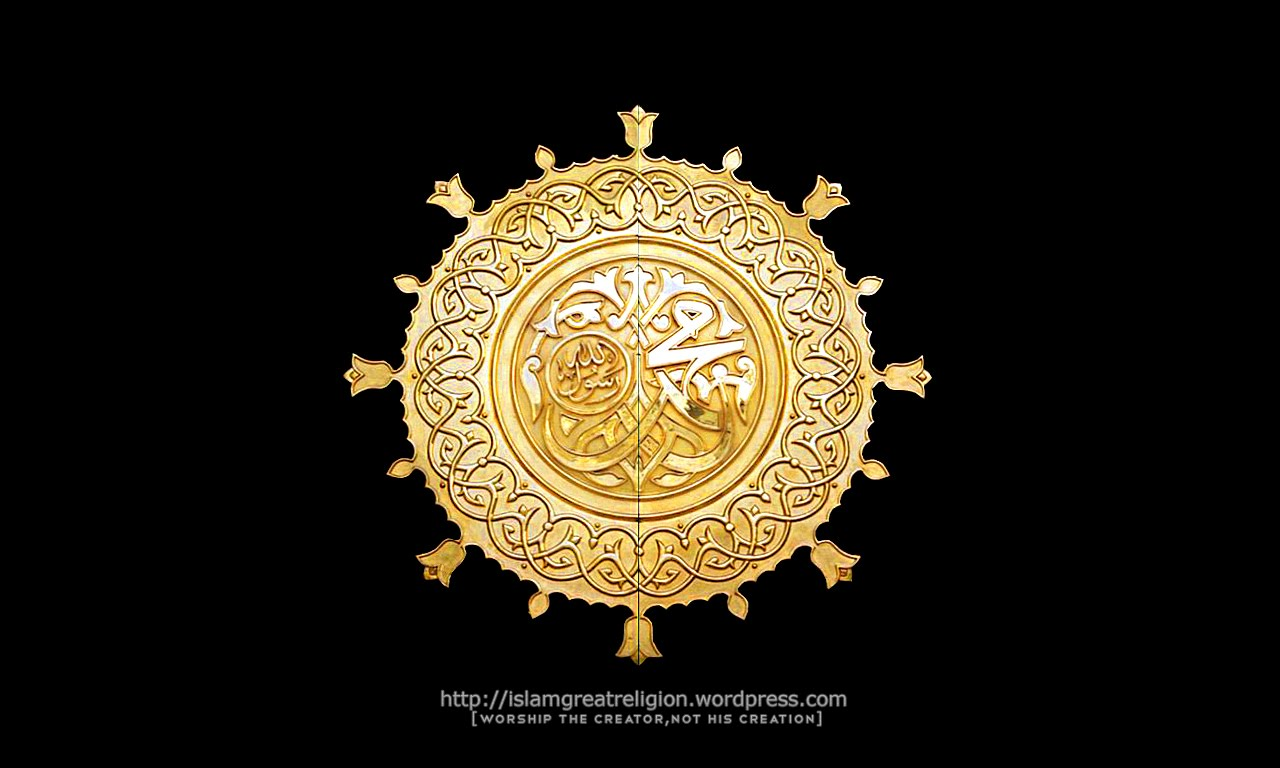 Madina Wallpaper 3d Entertainments Material History Of Hazrat Muhammad P B U H