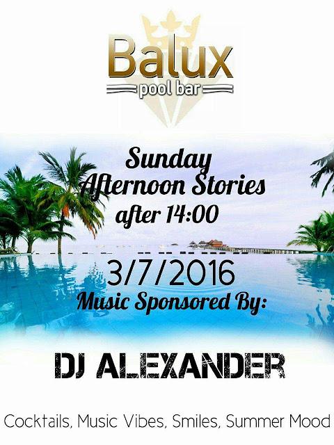ΗΓΟΥΜΕΝΙΤΣΑ: SUNDAY AFTERNOON PARTY ΣΤΟ BALUX