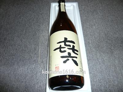 【宮崎のお酒】黒木本店・きろく黒麹仕込1,800ml