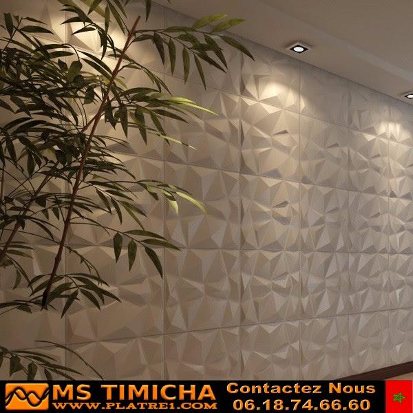 Decoration platre mur maroc