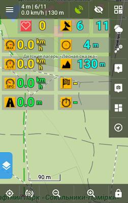Один из предустановленных маршрутных компьютеров