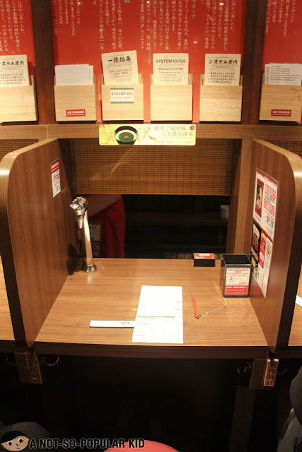 Cubicle in Ichiran Ramen