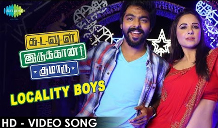 Kadavul Irukaan Kumaru – Locality Boys | HD Video Song | GV Prakash Kumar, Mandy Takhar