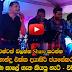 Dayasiri Jayasekara & Harin Fernando Sing a Song