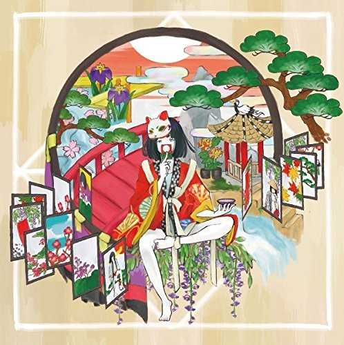[Album] パスピエ – 娑婆ラバ (2015.09.09/MP3/RAR)