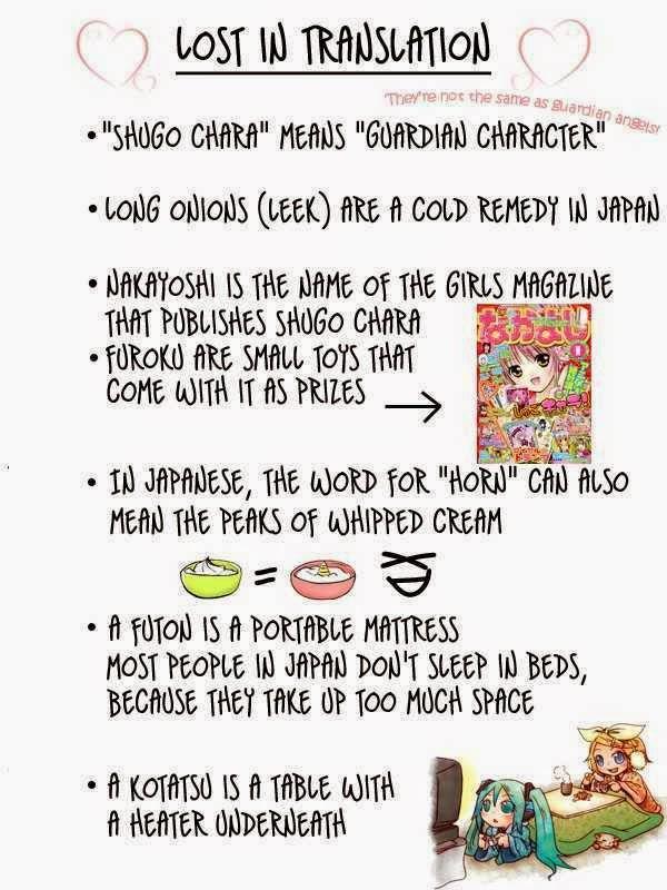 Shugo Chara!-chan Kids - Chapter 3