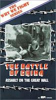 Por qué luchamos - La batalla de China