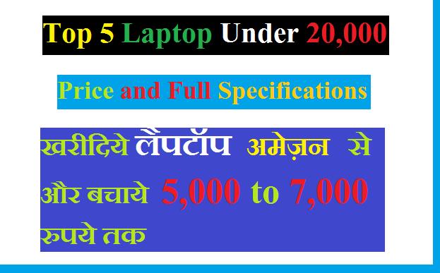 saste aur best laptop for engineering students in hindi,best laptop for software engineering students 2018, best laptop for computer engineering students 2018,best laptop for mechanical engineering students 2018