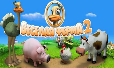 download game farm frenzy 2 mod apk