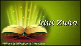 Id ul-Zuha