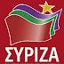 ΣΥΡΙΖΑ: Ο κ. Μητσοτάκης απέδειξε πόσο τυχοδιώκτης πολιτικός είναι