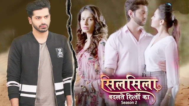 Finally Mishti and Ruhaan , Pari Veer's complicated Silsila begins in Silsila Badalte Rishton Ka 2