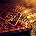 Tafsir Surat Ali Imran Ayat 159