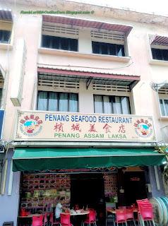 Shopfront, Penang Seafood Restaurant, Aljunied, Geylang, Singapore
