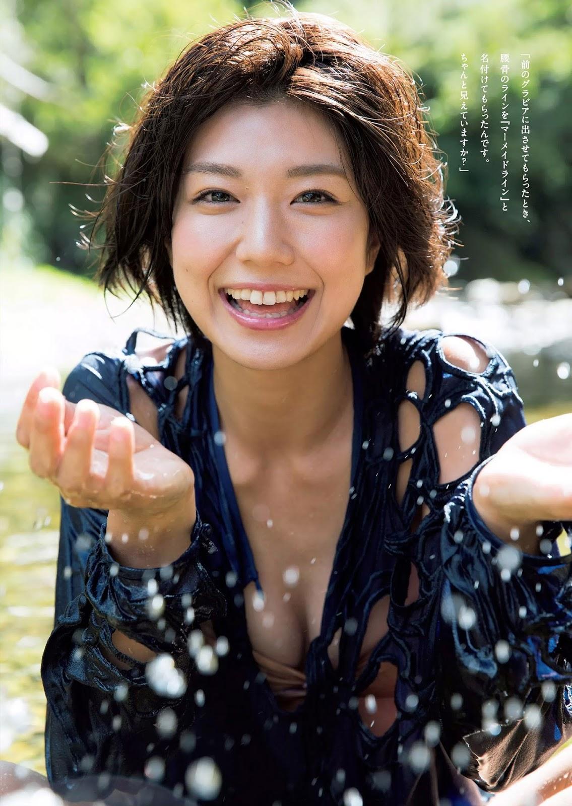 Yuki Fujiki 藤木由貴, Weekly Playboy 2017 No.50 (週刊プレイボーイ 2017年50号)