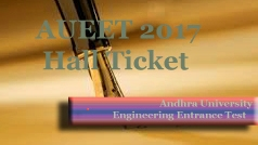 AUEET 2017 Admit Card | AUEET  Admit Card 2017 | AUEET 2017  Admit Card download | AUEET Admit Card  download 2017