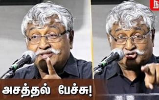 Subavee Bold Speech | Caste Eradication | H.Raja