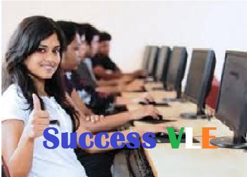www.jharkhandbihar.com
