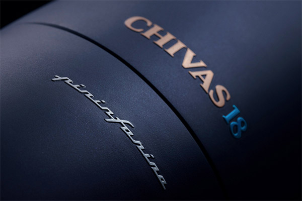 Chivas Regal 18 Pininfarina