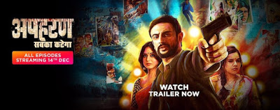Apharan (2018) Season 1 All Episode Download In HD 480p | 720p