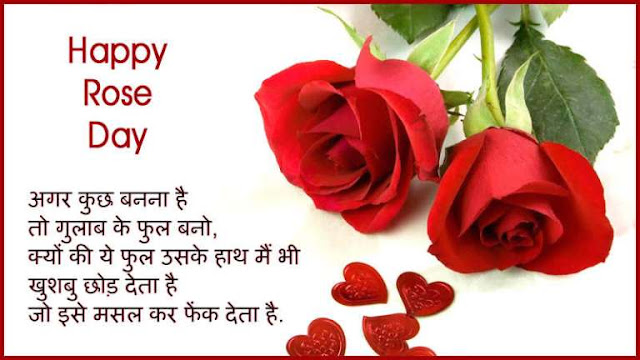 Rose Day Shayari Wallpapers 2018